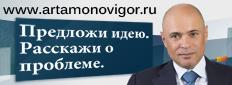 Сайт главы администрации Липецкой области